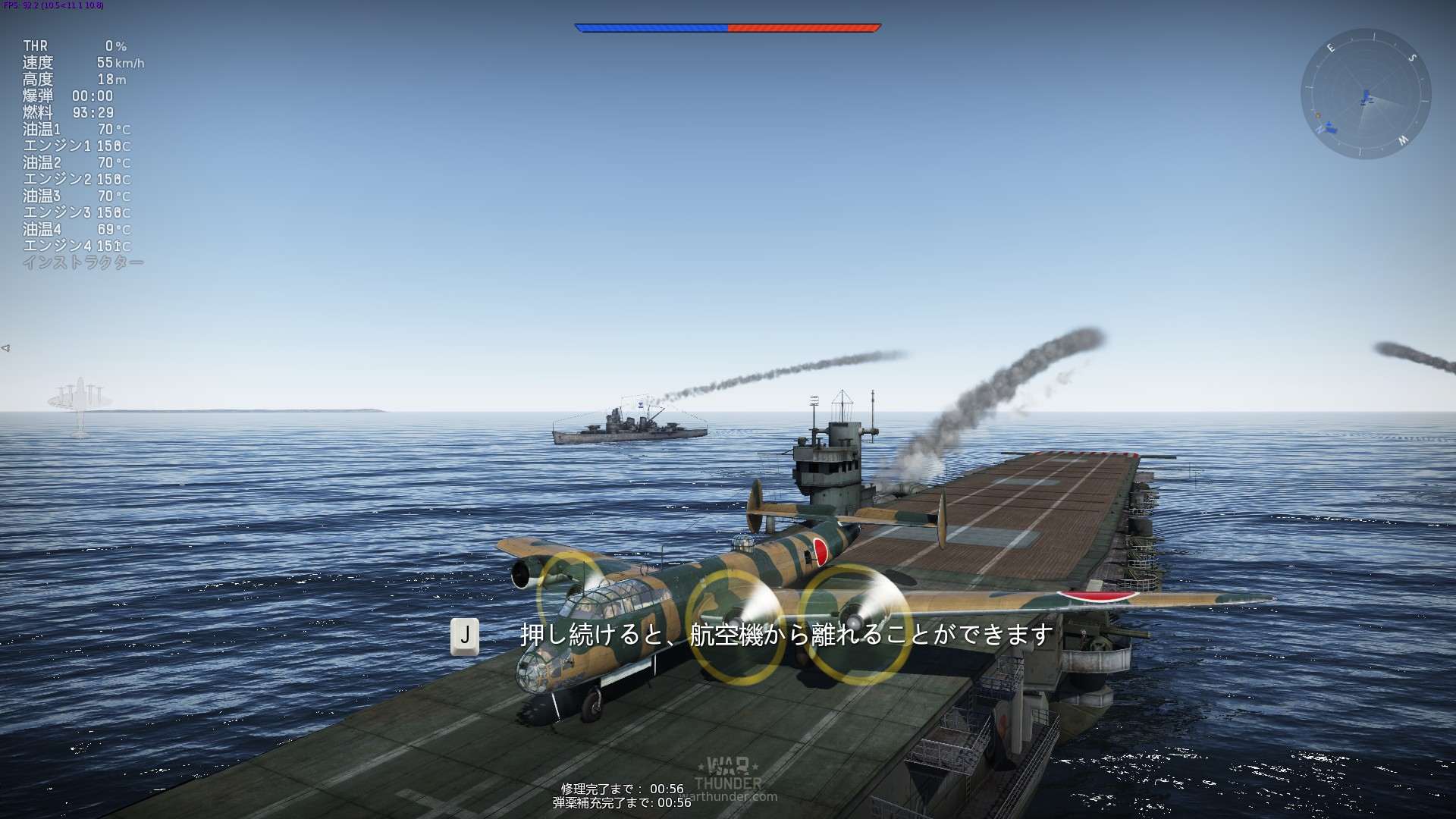 Navy Fieldよ永久に WarThunder
