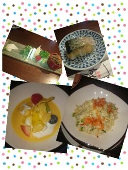 八瀬料理3