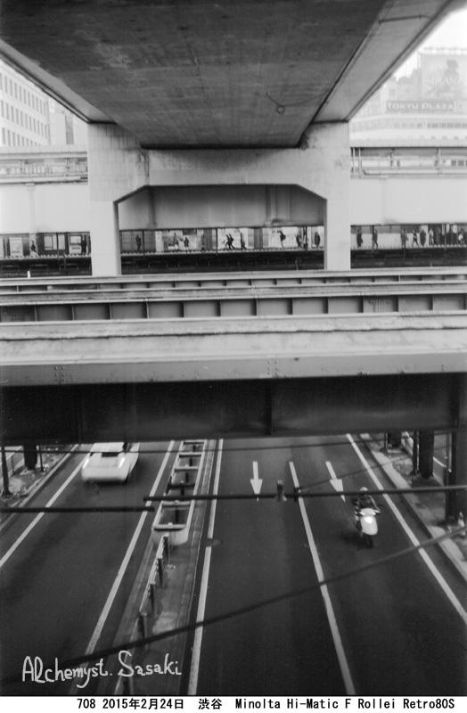 渋谷逍遥708-9