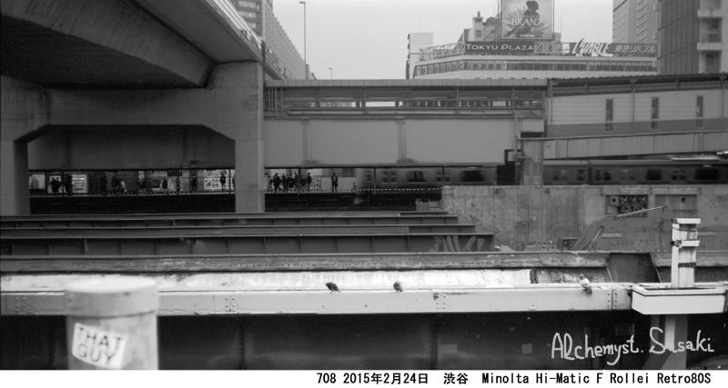 渋谷逍遥708-10 Ⅱ