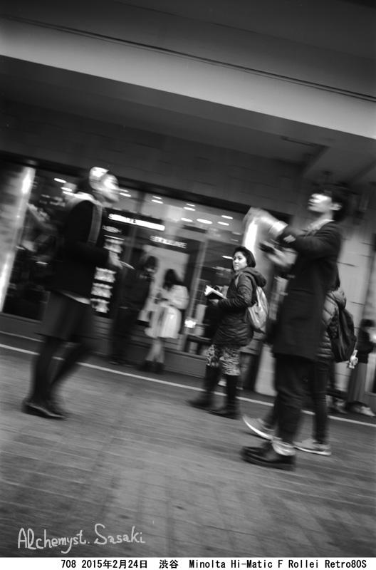 渋谷逍遥708-12
