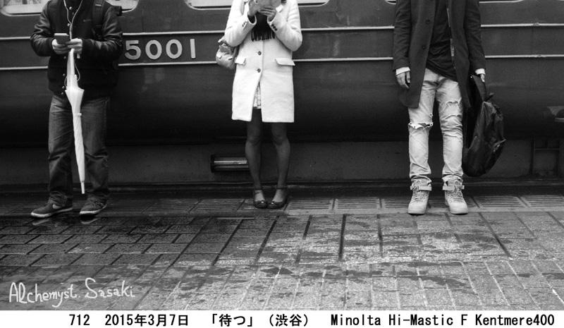 渋谷駅前712-36