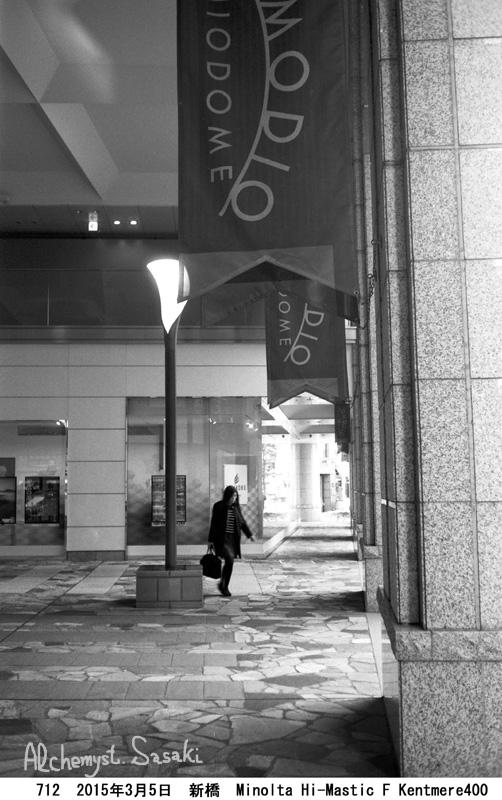 新橋712-18