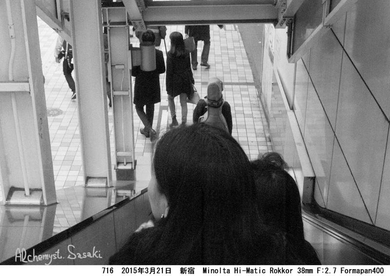 新宿716-9
