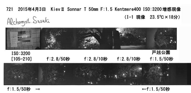 夜桜Index 721