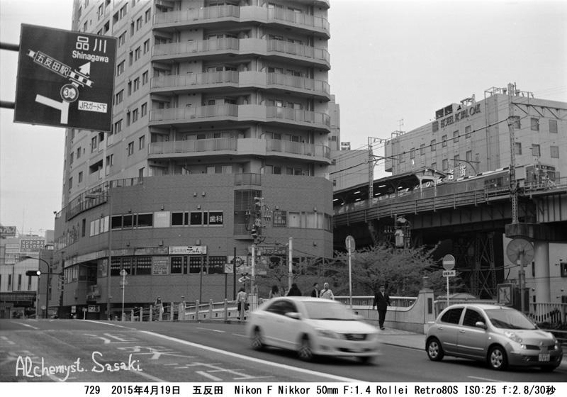 東急五反田729-31