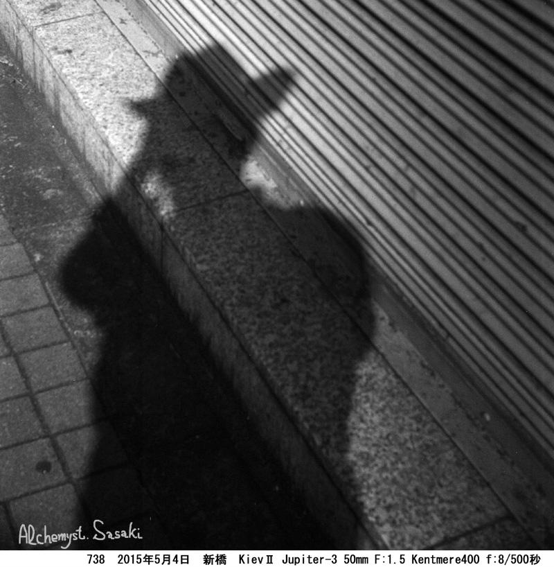 自撮り738-16