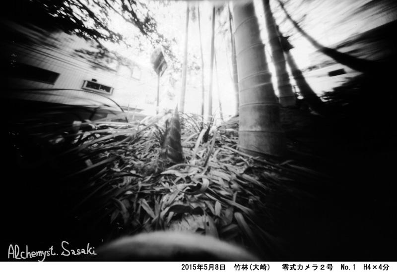 零式カメラ2号 Plate No1 Ⅱ