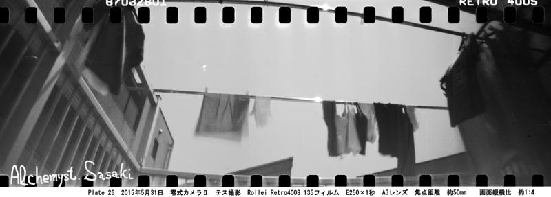 Plate 26 2015年5月31日 零式カメラⅡ