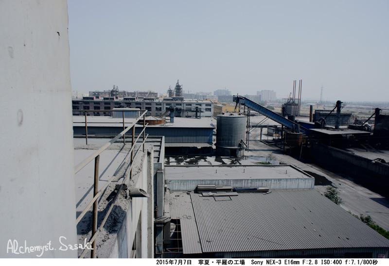 工場萌え?DSC02415