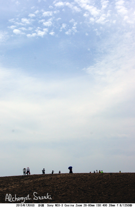 沙湖DSC02515(1)