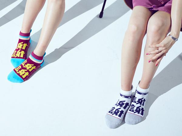 foot_3.jpg
