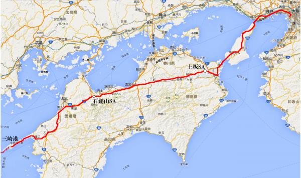 九州旅行1_convert_20150320123527