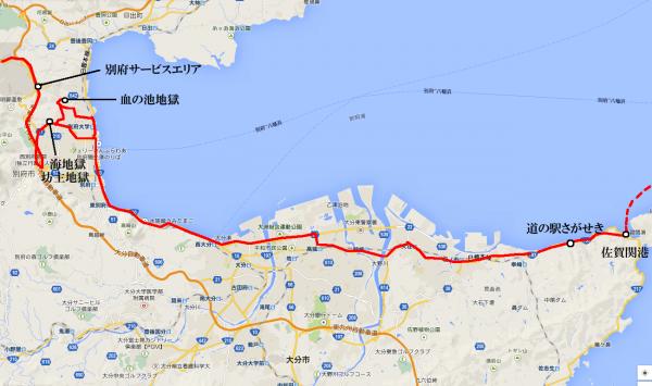 九州旅行2_convert_20150320231846