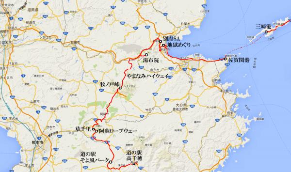 九州旅行3_convert_20150321020459