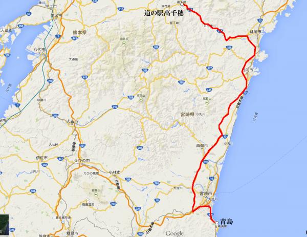 九州旅行4_convert_20150321203311