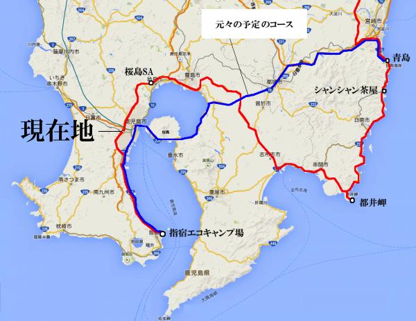 九州旅行5_convert_20150322211202