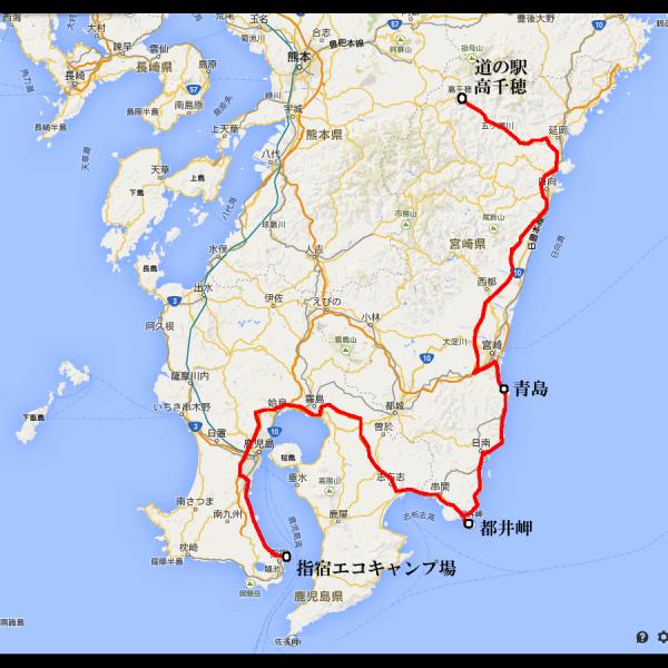 九州旅行6_convert_20150323093242