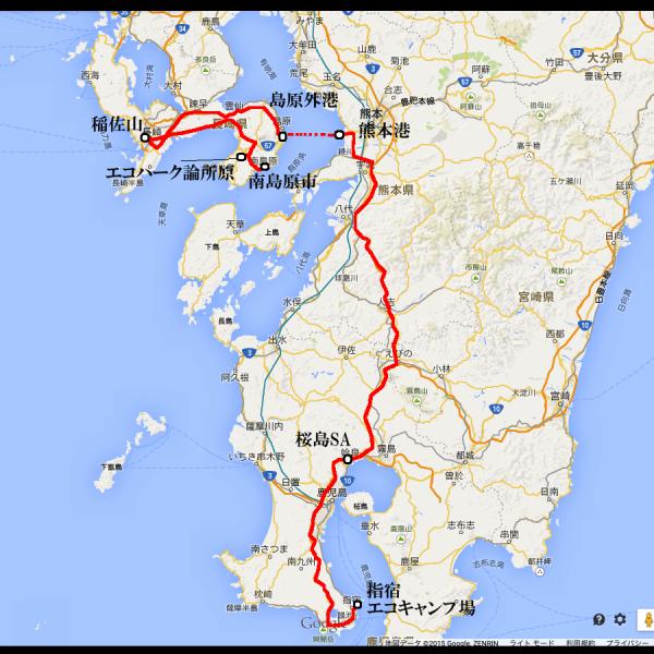 九州旅行7_convert_20150323202402