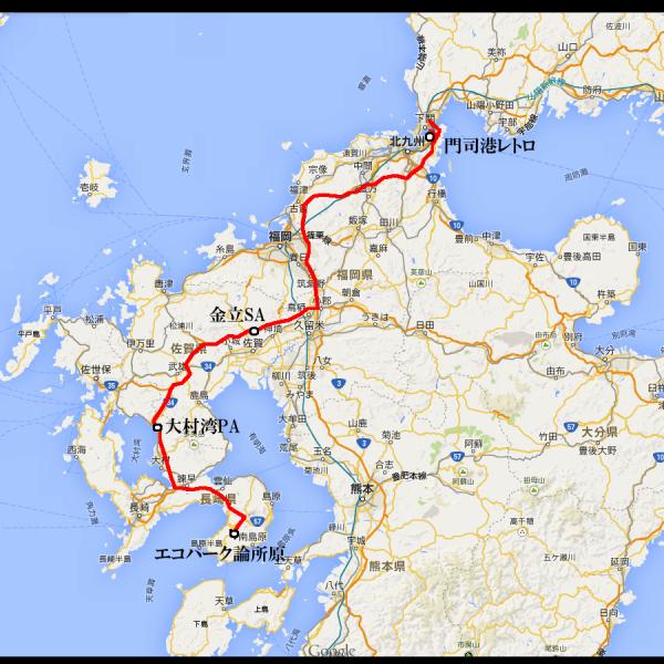 九州旅行8_convert_20150324152053