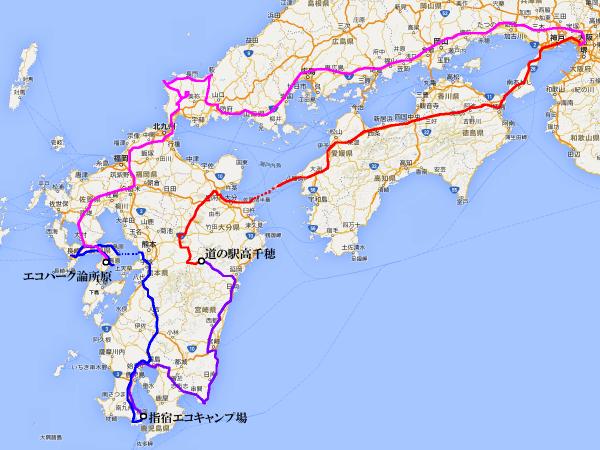 九州1周_convert_20150324224649