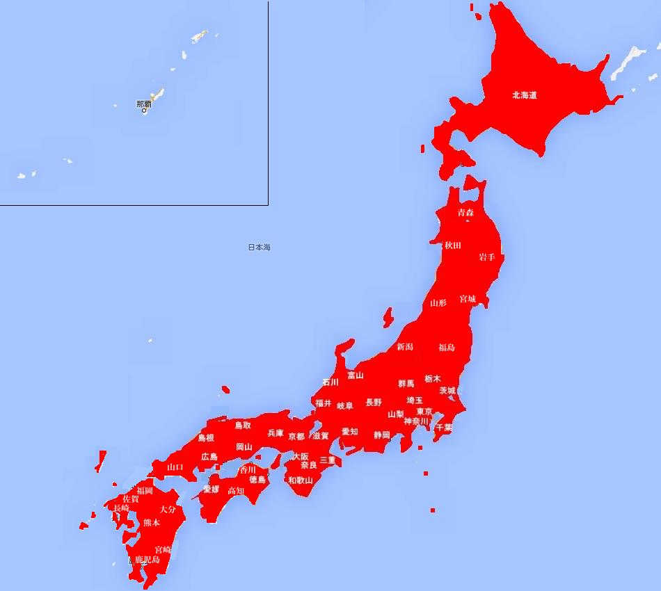 日本制覇1