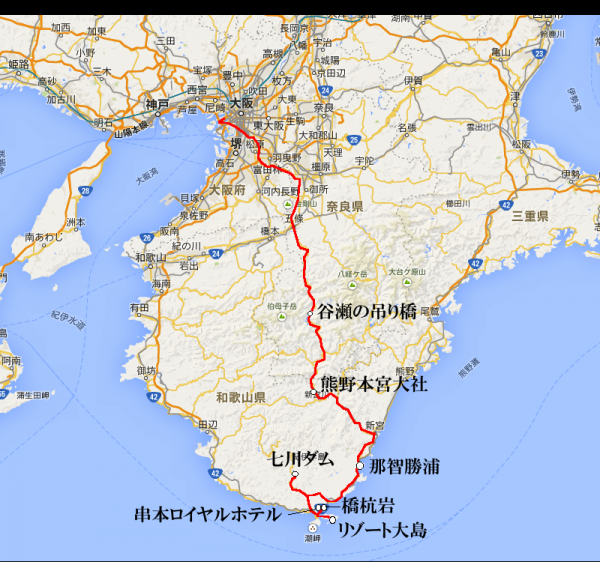 串本1_convert_20150403014725