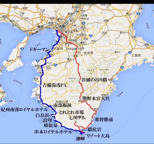 串本1_convert_20150405012001