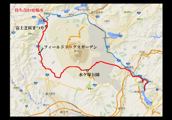富士1_convert_20150523022112