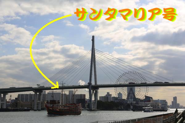 IMG_2522_convert_20150220184648.jpg