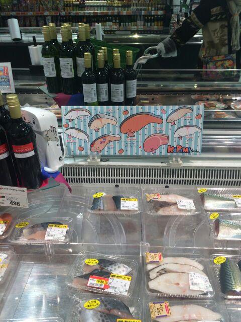 魚売り場。