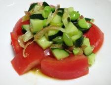 トマト&枝豆 調理④