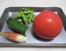 トマト&枝豆 材料