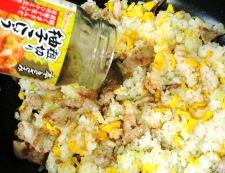 豚こまレタスの柚子こしょう炒飯 調理⑤