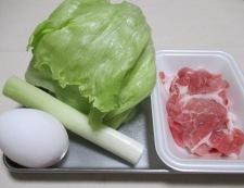 豚こまレタスの柚子こしょう炒飯① 材料