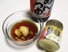 イカと小松菜の麺つゆしょうが炒め 調理①
