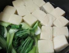 高野豆腐 調理②