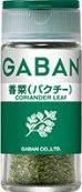 GABAN香菜(パクチー/シャンツァイ) 写真