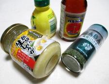 鶏の唐揚げナンプラー風味 調味料