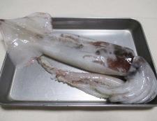 イカと夏野菜のフレッシュトマト煮 材料①