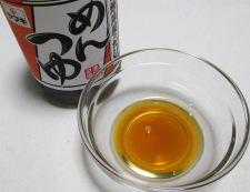 ツナ豆腐キムチ炒め 調味料