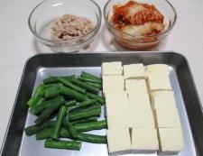 ツナ豆腐キムチ炒め 【下準備】②