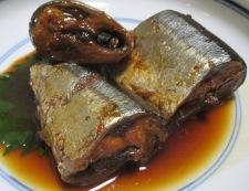 秋刀魚 調理②