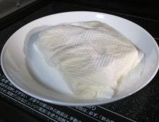 豆腐ステーキ 柚子こしょうオニオンソース 調理②