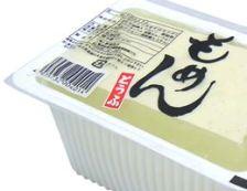 豆腐ステーキ 柚子こしょうオニオンソース 材料①豆腐
