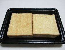 絹揚げの家常豆腐風 材料①