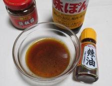 ツナとゴーヤのピリ辛ポン酢和え 調味料