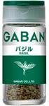 GABAN バジル 写真