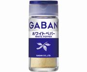 GABANホワイトペパー<パウダー>写真