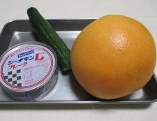 グレープフルーツとツナのサラダ 材料